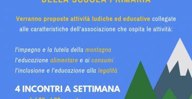 Giussano@Summerlab